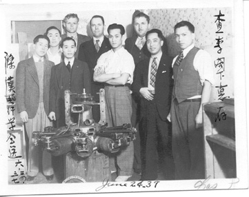 Chinese Pilots Trained at San Carlos in WWII